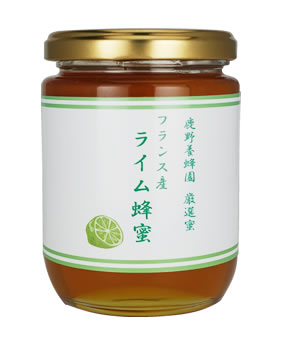 【世界の蜂蜜】【フランス産】ライム蜂蜜 300g