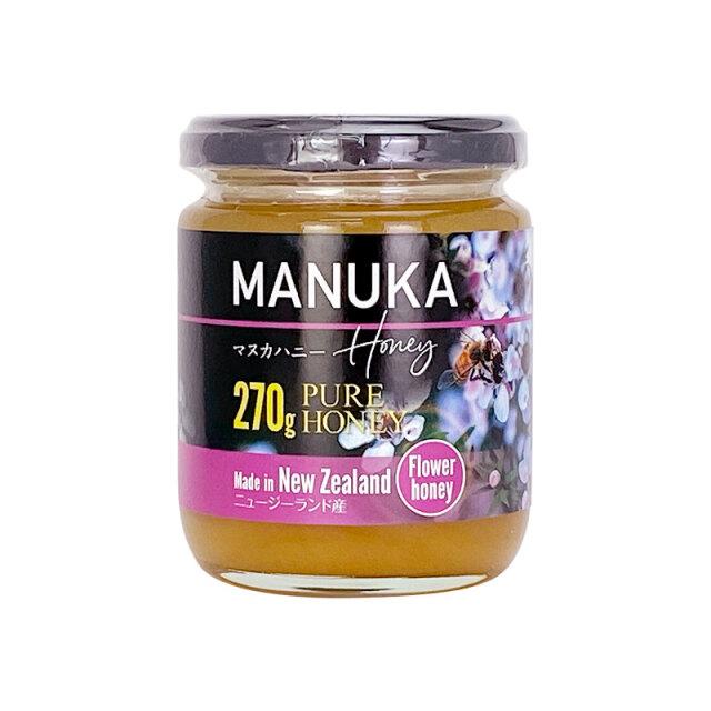 【世界の蜂蜜】ニュージーランド産マヌカ蜂蜜270g