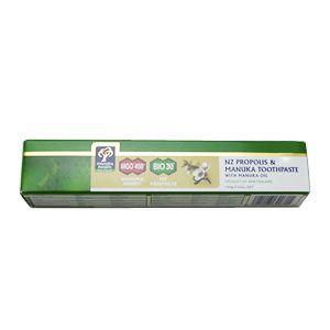 【その他】ニュージーランド産マヌカ歯磨き粉100g(緑ラベル)