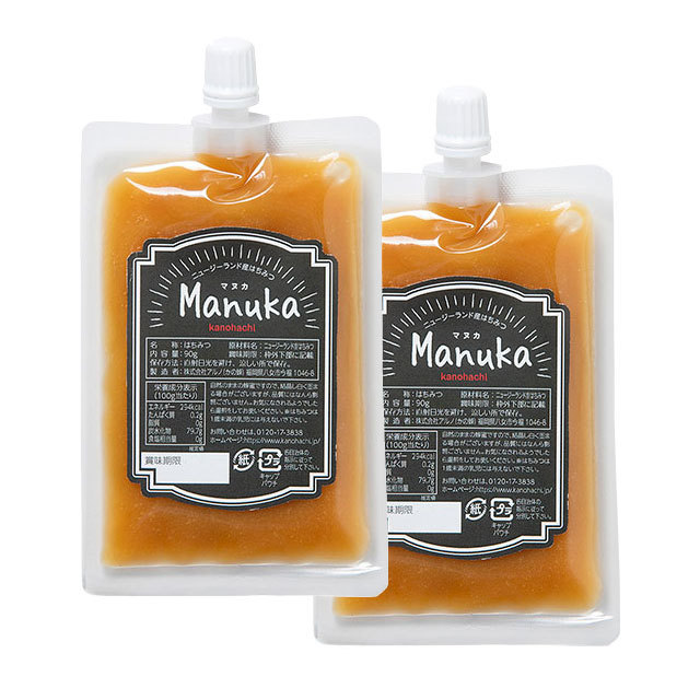 【世界の蜂蜜】メール便送料無料 ニュージーランド産 マヌカ蜂蜜 エコパック  180g(90g×2)