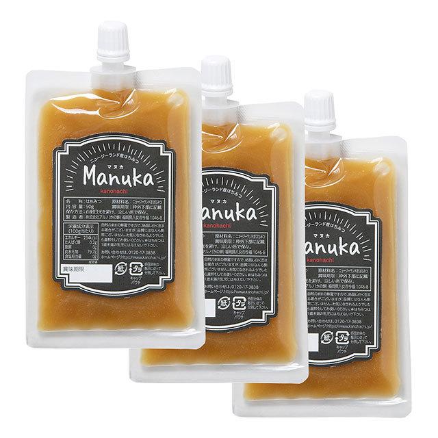 【世界の蜂蜜】メール便送料無料 ニュージーランド産 マヌカ蜂蜜 エコパック  270g(90g×3)