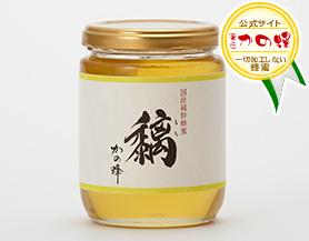 【国産蜂蜜】国産もち蜂蜜300g