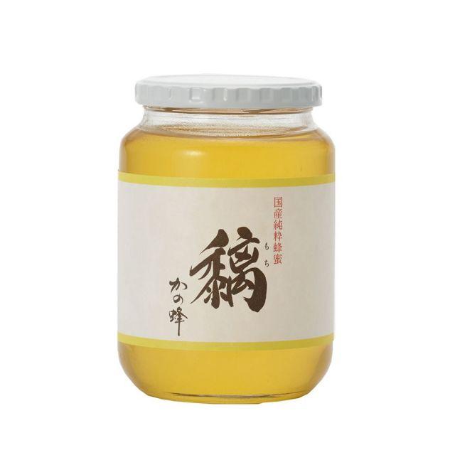 【国産蜂蜜】国産もち蜂蜜1000g