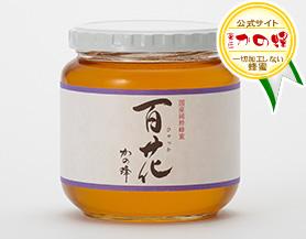 【アウトレット】国産百花蜂蜜600g※賞味期限2019年2月迄
