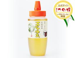 【世界の蜂蜜】中国産アカシア蜂蜜500g(とんがり容器)