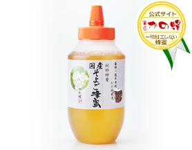 【国産蜂蜜】国産そよご蜂蜜1000g(とんがり容器)