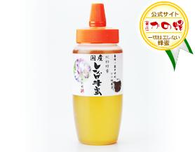 【国産蜂蜜】国産九州レンゲ蜂蜜500g(とんがり容器)