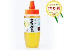 【世界の蜂蜜】中国産菜の花蜂蜜500g(とんがり容器)
