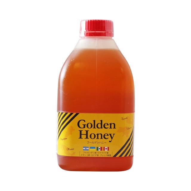 【世界の蜂蜜】リニューアル!ゴールデン純粋はちみつ 2kg