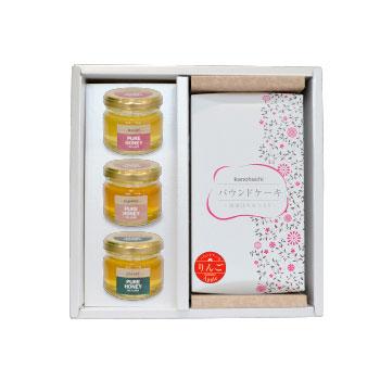【蜂蜜ギフト】はちみつパウンドケーキ(りんご)と蜂蜜セット