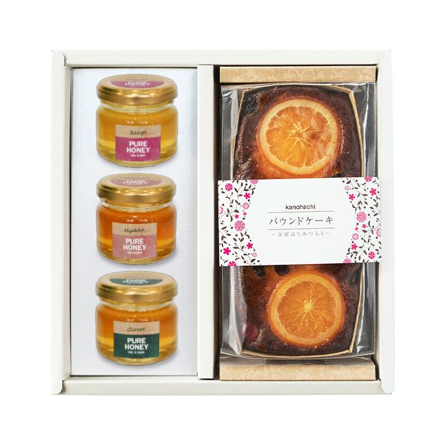 【蜂蜜ギフト】はちみつパウンドケーキ(オレンジ&レーズン)と蜂蜜セット