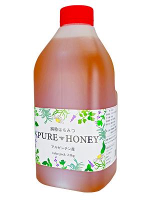 【世界の蜂蜜】【送料無料】アルゼンチン産純粋百花はちみつPURE HONEY(2.5kg)大容量!業務用蜂蜜