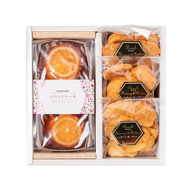 【母の日ギフト】はちみつパウンドケーキ(オレンジ&レーズン)とラスクセット
