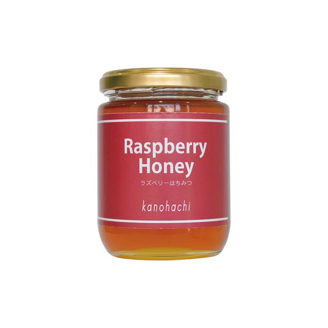 【世界の蜂蜜】ラズベリー蜂蜜300g