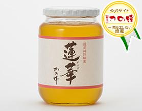 【国産蜂蜜】国産九州レンゲ蜂蜜1000g
