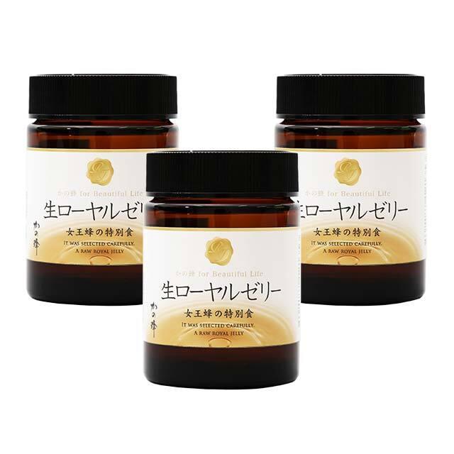 【ローヤルゼリー】中国産純粋生ローヤルゼリー100g×3本 季節の蜂蜜90g3個プレゼント