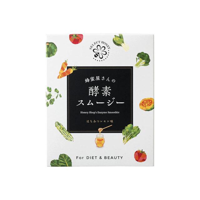 【蜂蜜ドリンク】はちみつ入り酵素スムージー 1箱(14包)