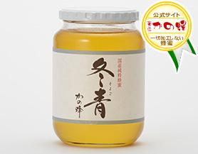 【国産蜂蜜】国産そよご蜂蜜1000g