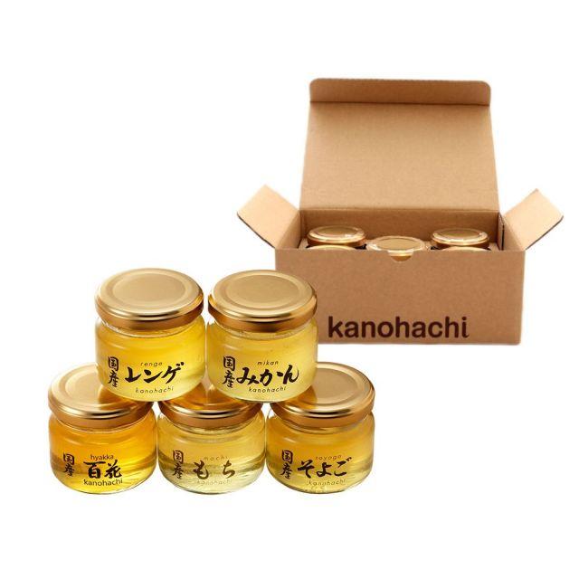 【お得セット】5種選べる蜂蜜お試しセット