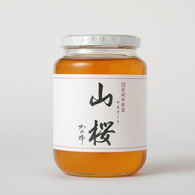 【国産蜂蜜】国産 山桜蜂蜜 1000g