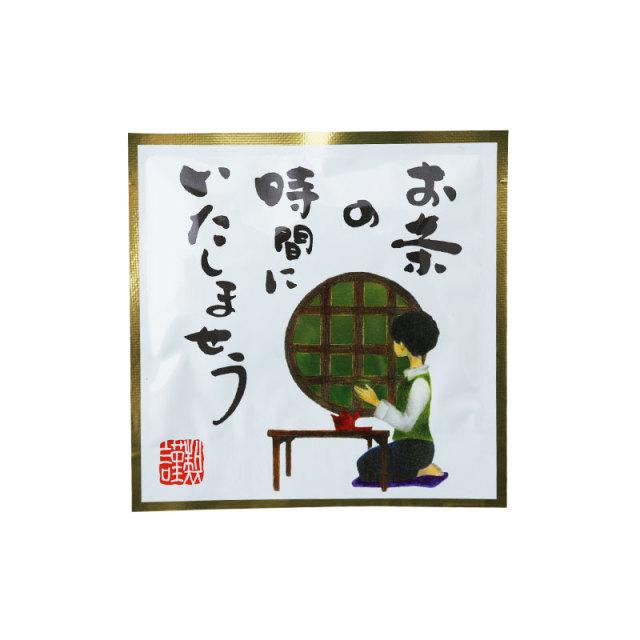 【アウトレット】八女の緑茶 2g×50袋【メール便送料無料】※賞味期限2020年10月10日まで!