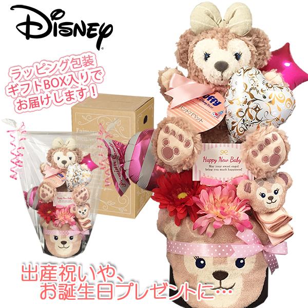 出産祝いに人気シェリーメイのおむつケーキ2段│ハンドパペット・ラトル 女の子プレゼント duf2101