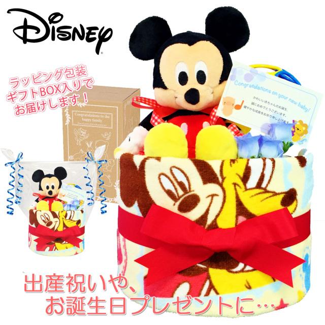 出産祝いに大人気のディズニー ミッキーマウスのおむつケーキ │ウォッシュタオル 赤ちゃんのお誕生日プレゼント・内祝いギフト・贈物 【送料無料】mic1001