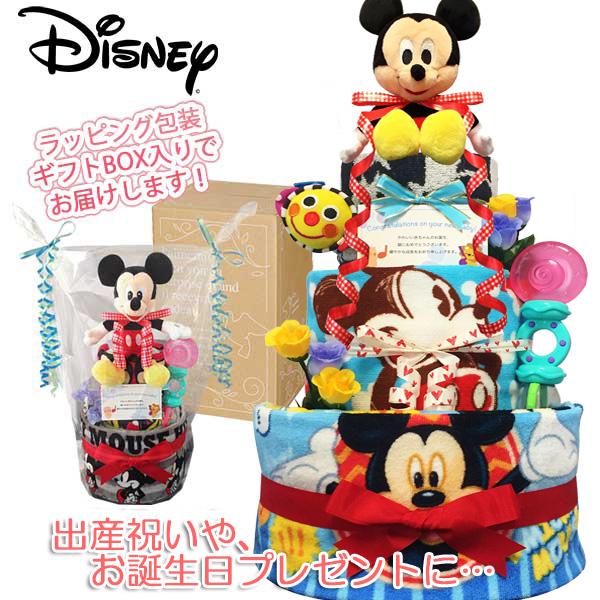 出産祝いに大人気のディズニー ミッキーマウスのおむつケーキ豪華3段│ウォッシュ・フェイスタオル、スタイ  男の子・女の子 プレゼント mic4006