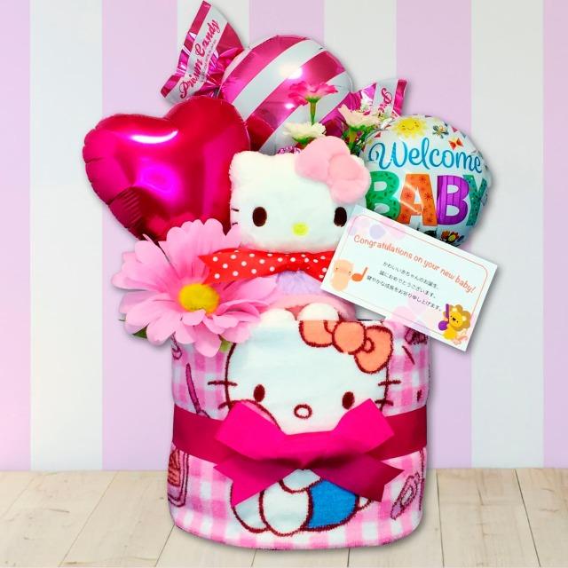 出産祝いに大人気のハローキティのおむつケーキ │ウォッシュタオル 赤ちゃんのお誕生日プレゼント・内祝いギフト・贈物 【送料無料】mkit1503