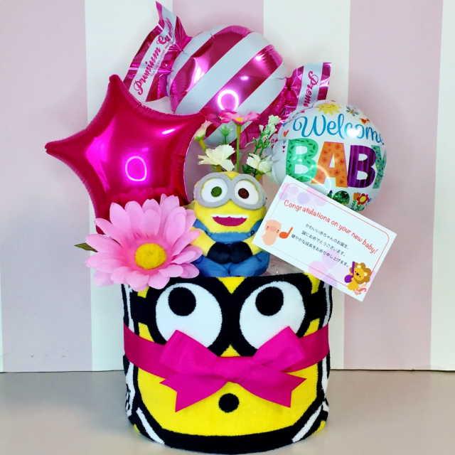 出産祝いに人気ミニオンズのおむつケーキ|ウォッシュタオル 赤ちゃんのお誕生日プレゼント・内祝いギフト・贈物 【送料無料】mmno1601