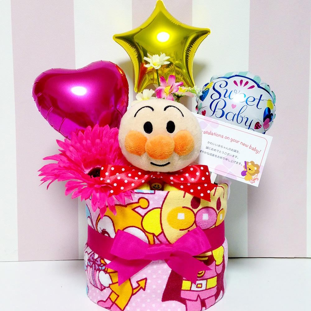 本当に喜ばれる!出産祝いおすすめ人気プレゼント アンパンマンのおむつケーキ │女の子の赤ちゃん manp1601