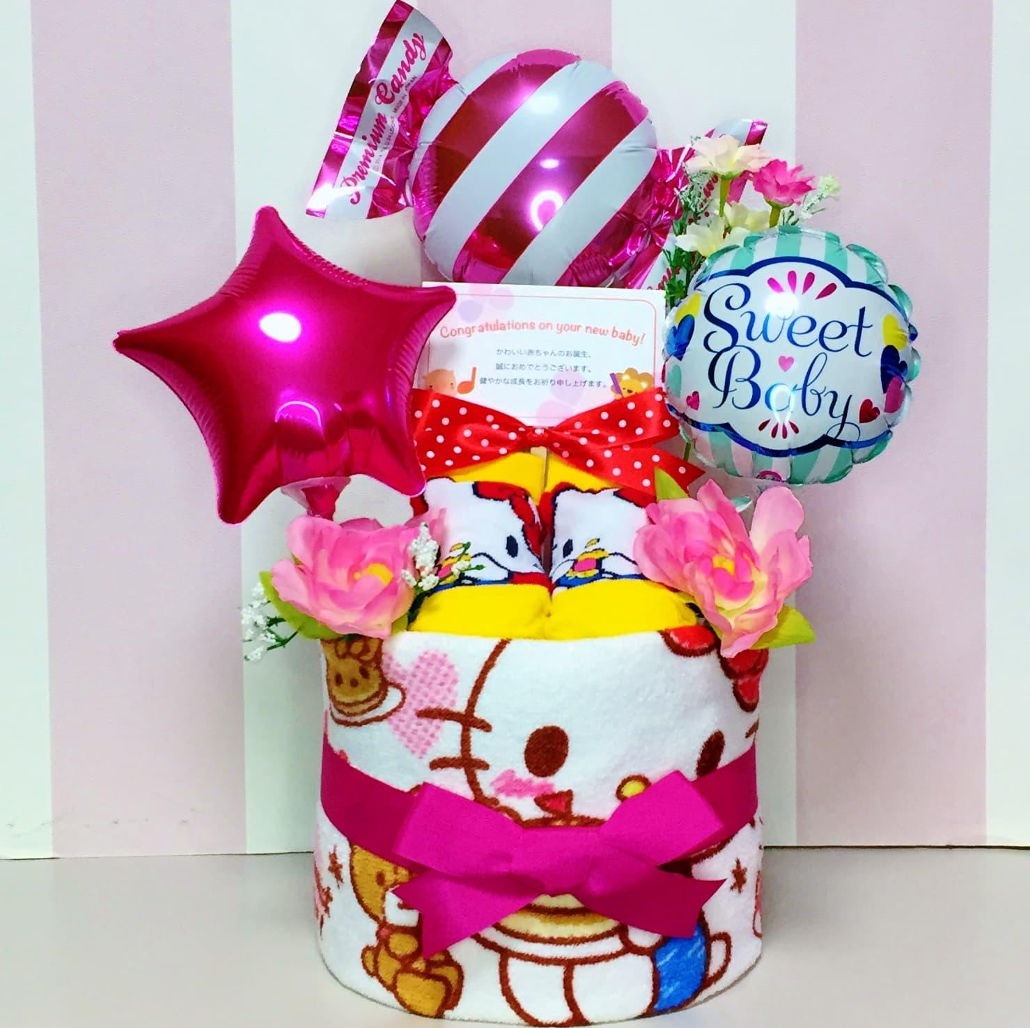 出産祝いに大人気のハローキティのおむつケーキ │ウォッシュタオル 赤ちゃんのお誕生日プレゼント・内祝いギフト・贈物 【送料無料】mkit1501