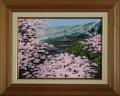 油絵・F4 朝隈敏彦 「三重の塔に桜」
