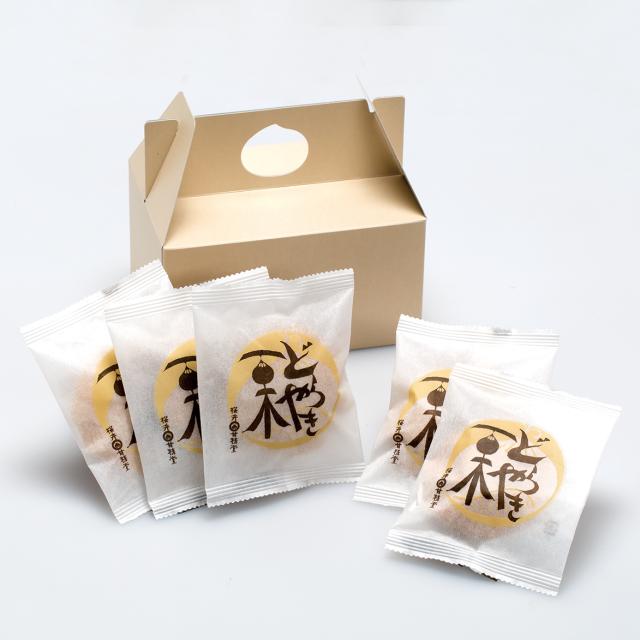 【お手軽セレクション】栗どらやき 5個入