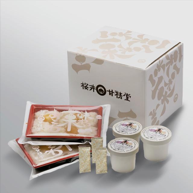 冷凍Aセット<栗ペースト付き>