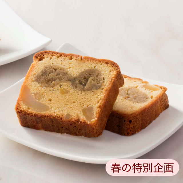 栗のパウンドケーキ<プレーン>