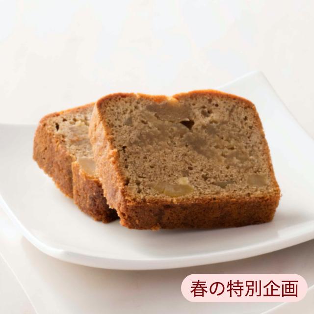 栗のパウンドケーキ<紅茶>