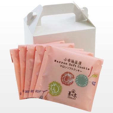 【お手軽セレクション】マロンソフトクッキー 5枚入