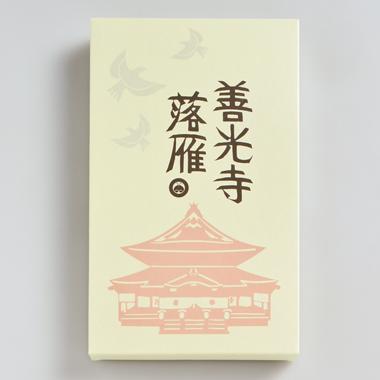 善光寺落雁 5号
