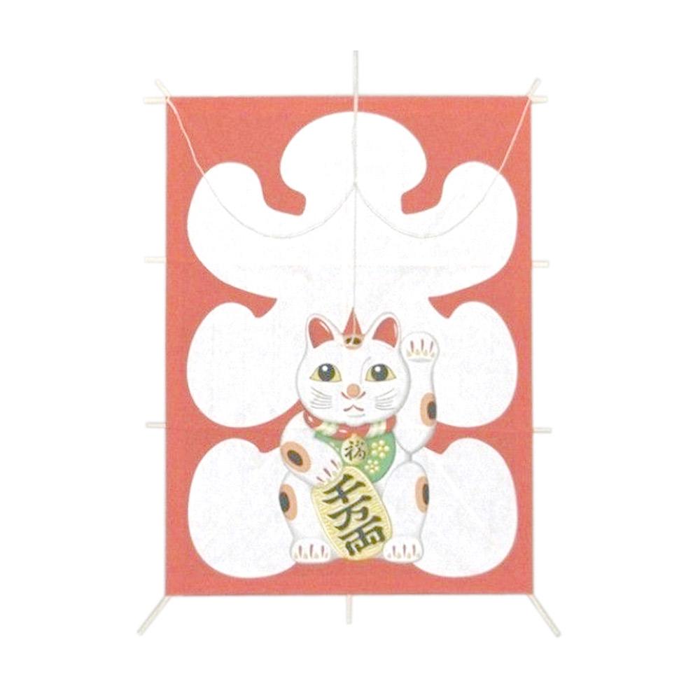 角凧 (大入まねき猫)