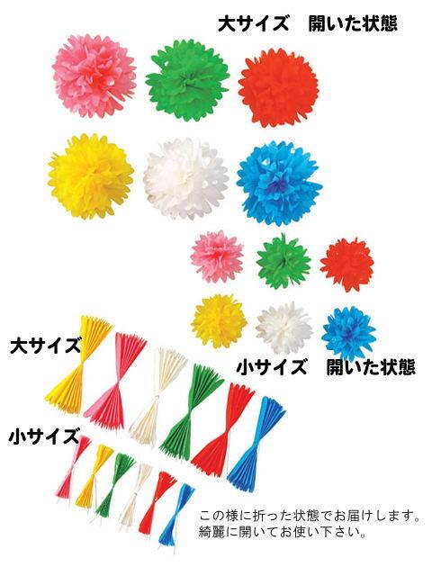 京花・ 七夕楠玉用折り花 ビニール製