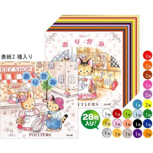 折紙 15cm角 金銀入 1セット(28枚×50冊) まとめてお得セット  おりがみ ササガワ