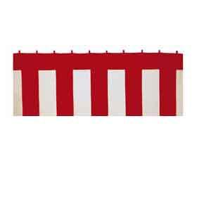 紅白幕3間90cm(540cmx90cm)