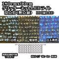 180cmx90cm グリッターネットライトLED160球 無点滅(常点灯)を選ぶならこちら! 100v8w 防水LED_01