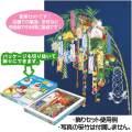 七夕飾り 6800円セット ササガワ 46-6603