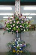 お祝い用生花200号 21000円