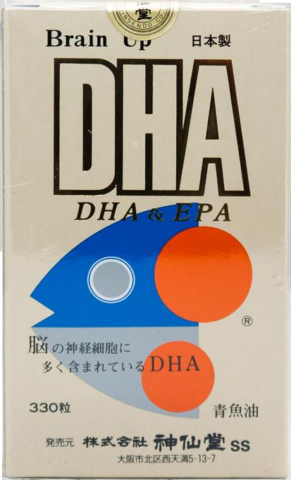 青背魚精 DHA&EP