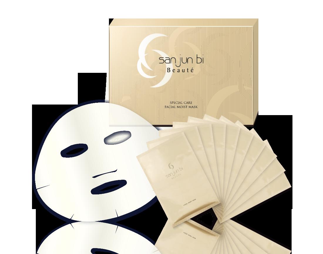 三潤美 うるおいマスク(美容液マスク)