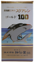 深海鮫エキス スクアレン ゴールド100