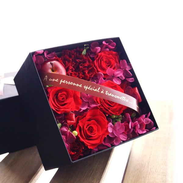 【送料無料】ユニークで個性的♪プリザーブドフラワーアレンジメント「フラワーボックス レッドローズ」Sサイズ 【薫る花】【花 プレゼント ギフト 誕生日 結婚記念日 開店祝い 還暦祝い】